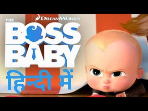 How To Download The Boss Baby Full Movie In Hindi Hd
