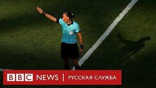 Арбитр Пустовойтова: в России не доверяют женщинам-судьям