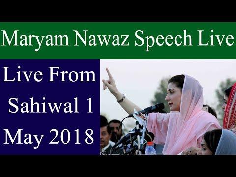 Maryam Nawaz Speech in PMLN jalsa Sahiwal | 1 May 2018 | Neo News