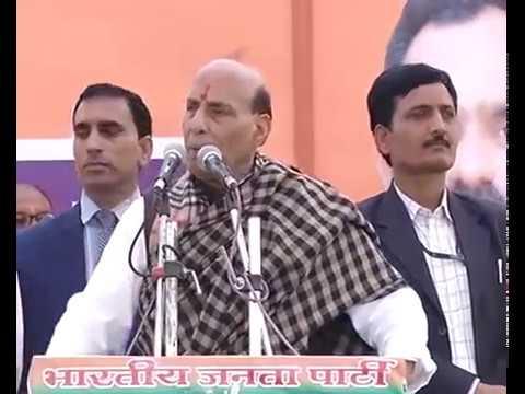 Shri Rajnath Singh addresses election meeting in Haridwar, Uttarakhand