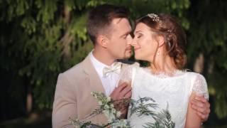 """Свадьба """"Майская лесная сказка"""" Катя и Артем"""