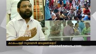 Kadakampally Surendran responds to Trupti Desai's visit