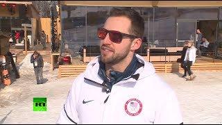 Саночник из США поблагодарил российского коллегу за предложение о помощи перед Олимпиадой