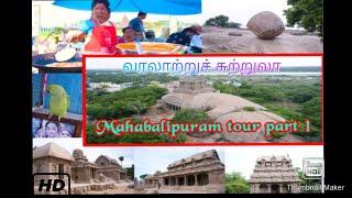 Mahabalipuram In Tamil Tamil Travel Vlog Mahabalipuram Tour PART - 1