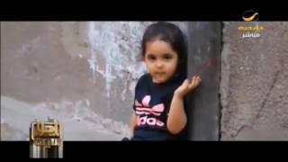 تقرير ياهلا الليلة عن انتهاكات الحوثي والانقلابيين لحقوق أطفال اليمن