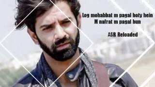 Is Pyaar ko kia nam doon 3 Advay singh raizada Background Music (Tune) #ASR