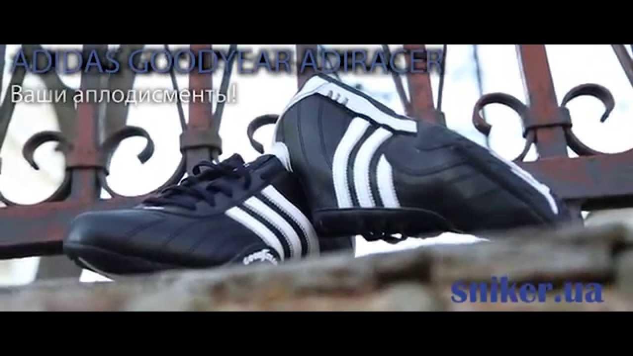 Обзор кроссовок Adidas L.A. Trainer - YouTube