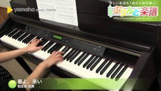 使用した楽譜はコチラ http://www.print-gakufu.com/score/detail/11852...