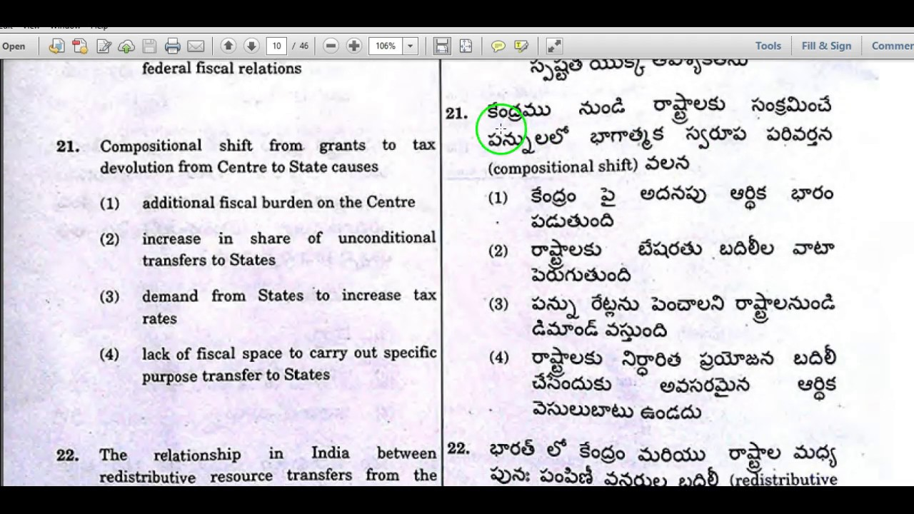 APPSC Group1 prelims question paper with answers(May 7th 2017)