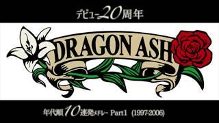 Twitterアカウント⇒https://twitter.com/KKSHT_a Dragon Ashデビュー20...