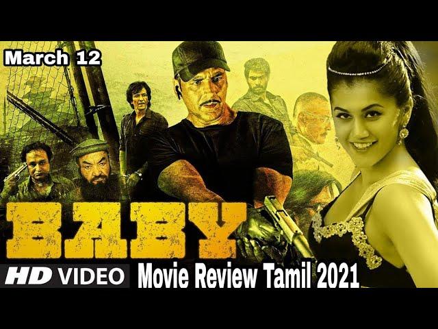 Baby (2021) Full Movie Watch Online