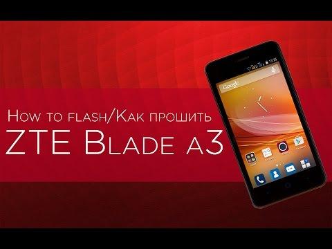 инструкция к телефону Zte Blade A5 полная версия - фото 10