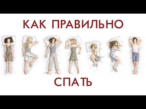 Как правильно спать при ночной работе? Что делать с сном если работаешь ночью? Сарвасатья
