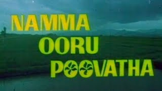 Marappu Potta Pulla - Namma Ooru Poovatha Tamil Song