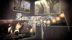 Are you Alice ? - Trailer - PSP