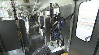千葉県の房総エリアでサイクリングを楽しんでもらおうと、JR東日本が自...