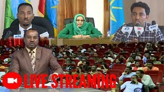 ETHIOPIA Breaking News Today January 18, 2019 [ live ETV ][ EBC live ] Dr Abiy Ahmed