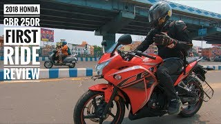 2018 Honda CBR250R First Ride Review | 4 New colours | RWR