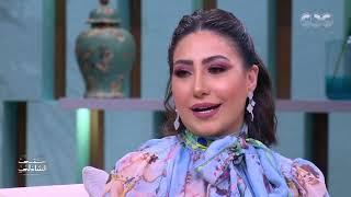 اللقاء الكامل مع الفنانة بوسي في حلقة عيد الأم مع منى الشاذلي