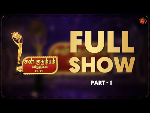 Sun Kudumbam Virudhugal 2019 - Full Show (Part - 1) | Sun TV