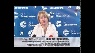 ПОВОД И ДОВОД. Представители правительства Севастополя проходят обучение