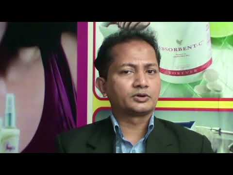 Why Forever Living Products ? In Bangla