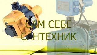 эЛЕКТРОННЫЙ КОНТРОЛЛЕР ДАВЛЕНИЯ. ОБЗОР OPTIMA PC-19A