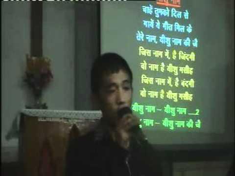 Praise and Worship during 68th Allahabad Pentecostal Church's Anniversary on Saturday 19th Nov 2011