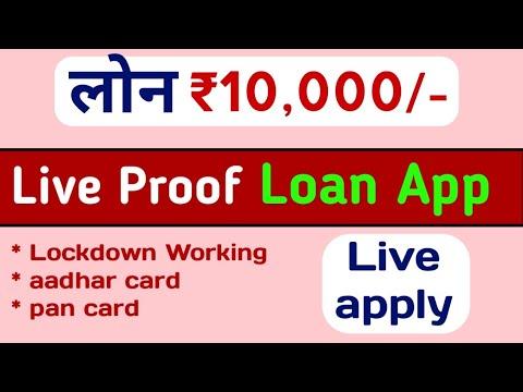 Instant Personal Loan | New Loan App 2020 [Loan App 2020]