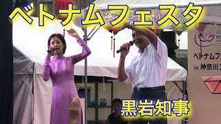 ベトナムブェスタ2019 テーマソングのあおを歌う4人です。 黒岩知事は歌が上手いですね!