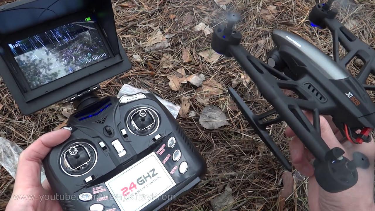 Квадрокоптер с видео камерой и FPV, купил Pioneer JD 509 фото