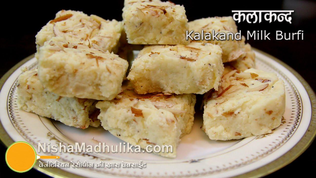 Kalakand recipe how to make kalakand milk barfi youtube forumfinder Choice Image