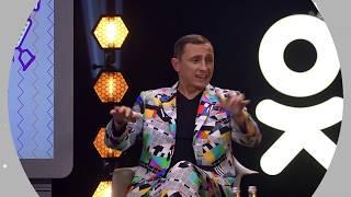 Анекдот Шоу: Вадим Галыгин про знакомство в кафе