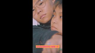 湯令山 GARETH.T & MOON TANG・相愛相殺日記 | MINDLY.JOURNAL