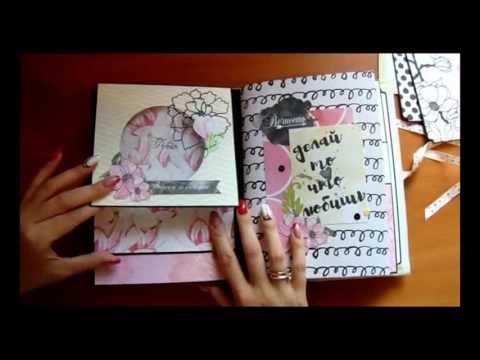 Смотреть Альбом - блокнот  ручной работы для девушки
