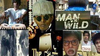 Raj Thackeray vs Ramdas kadam {राज ठाकरेंनी रामदास कदम यांच्या वर केला हल्लाबोल}