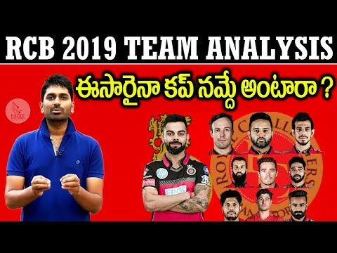 RCB Team Analysis 2019   ee sala cup namde   IPL 2019   Eagle Media Works