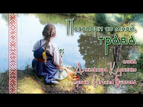 Русские новогодние песни