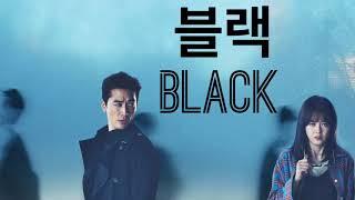 Black Korean Drama ( Best Dramatic soundtrack ) End of Black soundtrack