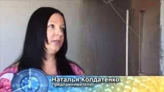 видео Как взять коммерческую недвижимость в ипотеку