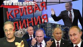 Прямая линия с Владимиром Путиным – 2019: что это было?   Новости 7-40, 20.6.2019