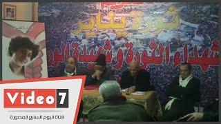 """تكريم """"شهيدة الورد"""" شيماء الصباغ يزين مؤتمر """"التحالف الشعبى"""" لإحياء ذكرى ثورة يناير"""