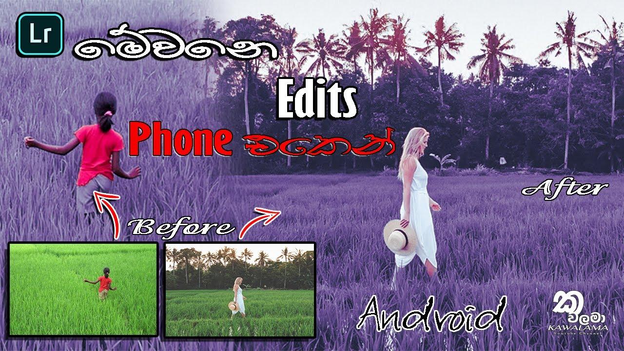 Photo Edit Purple Tone Lightroom Episode 11 2020 Kawalama Lightroom Photo Editing Lightroom Photo Editor