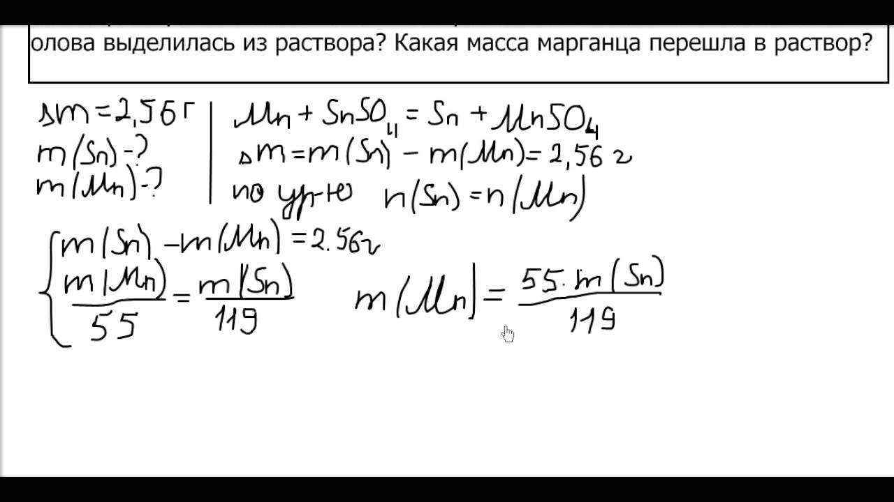 Решения задач егэ по химии 2016 решение задач теория вероятностей