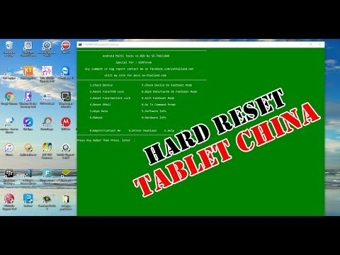 Quitar Patron,contraseña Tablet China Hard Reset Con Multi Tool