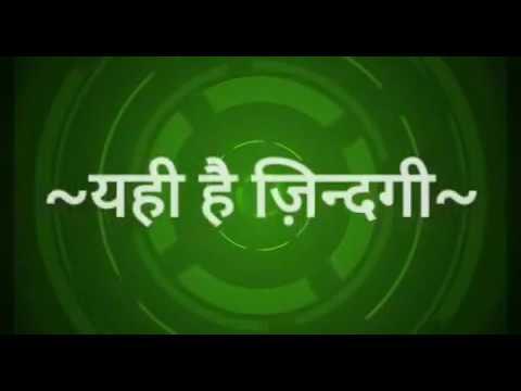 Suvichar - Yehi Hai Zindagi  (Hindi Quotes)  सुविचार - यही है ज़िन्दगी  (अनमोल वचन - Anmol Vachan)
