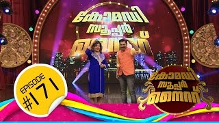 comedy super nite with kunjiramayanam movie team   ബ ൻഡ മസ ല ക ഫ csn 171