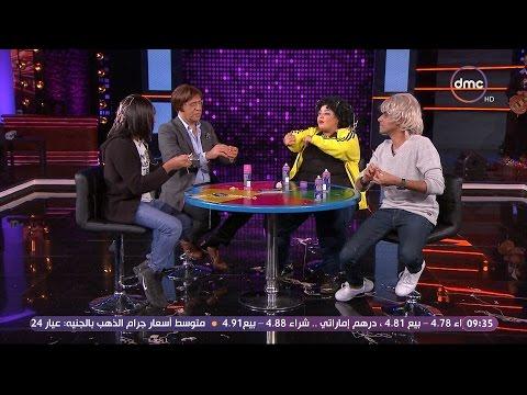 عيش الليلة - لعبة أسئلة السرعة مع أوس أوس وحمدي الميرغني وويزو مع أشرف عبد الباقي