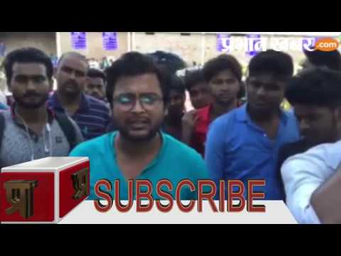 Ranchi Cricket Stadium II Match Pass II Shortage II Hungama