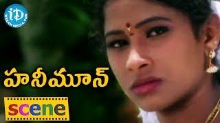 Siva Reddy, Anu Love Scene - Honeymoon Movie || MS Gupta, Keerthana